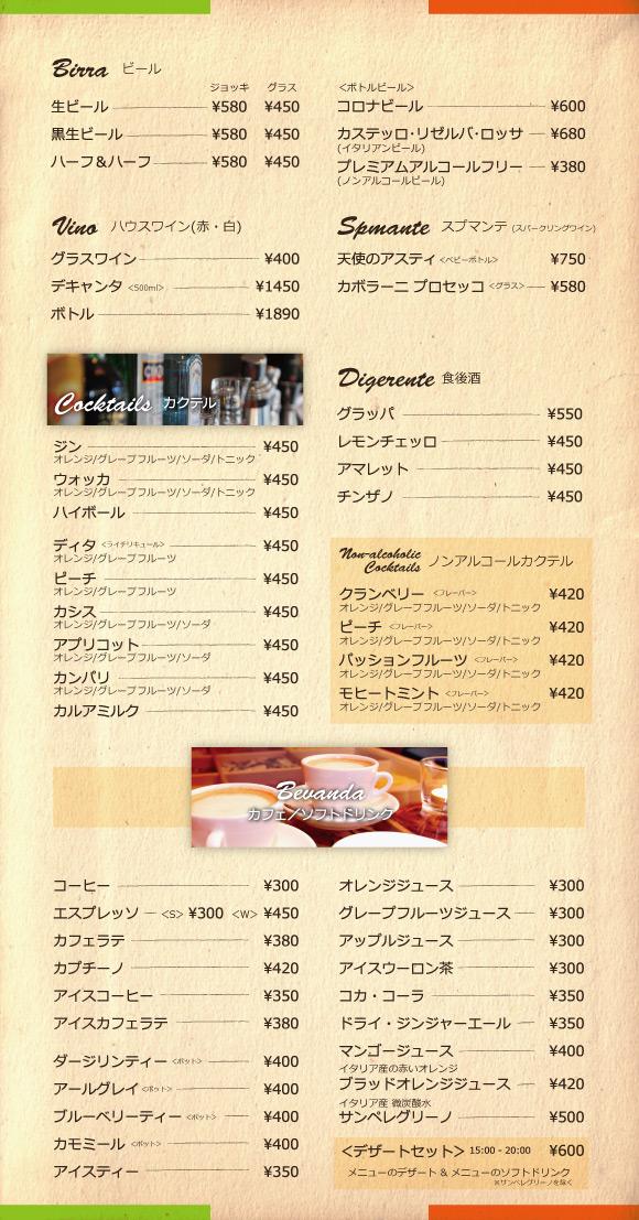 drink_yawata
